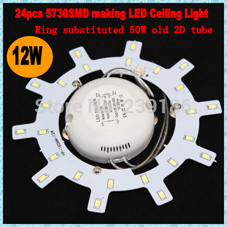 high-brightness 5730smd 1200LM 12W LED ring magnetic plate to replace 25W LED ceiling light ring of old 2D tube Freeshipping(China (Mainland))