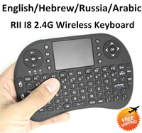 Free shipping Hebrew Russia English Arabic RII I8 keyboard  touchpad 2.4GHz wireless multimedia fly air Mouse for tv box pc