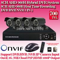 home 700TVL High Resolution 8CH DVR Home Security System 4 Indoor Outdoor Day Night Surveillance Cameras