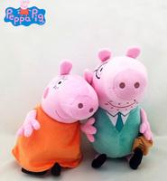"Hot Anime Kids Toys Pelucia Peppa Pepa Pig 30cm12"" Mommy & Daddy Pig Plush Doll Peppa Pig Toys Baby Toy Brinquedos Meninas 2PS"
