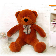 big stuffed bear promotion