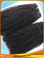 High Grade Virgin Brazilian Afro Curl 100% Hair Weft Weave,2 pcs/lot,3 pcsl/lot,Tangle-shedding Free,Wholesale Price