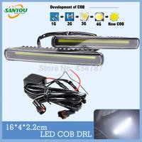 Newest 1 Set 8.6W 16cmX4cmX 2.2CM COB LED DRL High-Power LED Auxiliary Light Driving Daytime Running Lights