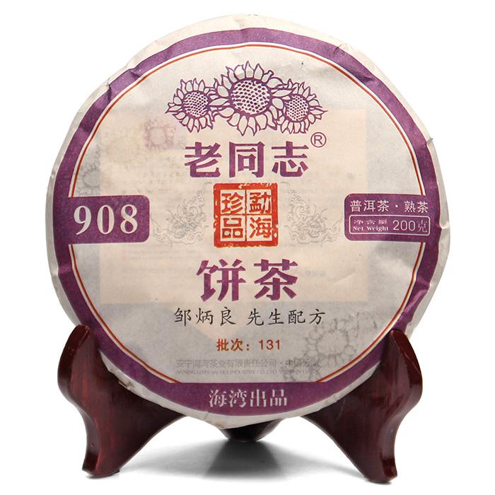 Chinese puer tea Old comrades tea cake Pu er cooked tea cakes 13 years Pu er