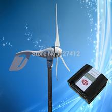 Kits Max 600W Geração de Energia Eólica + vento solar híbrido Controller ( Max 650W Vento, 300W Solar) , CE / ISO9001 Aprovado(China (Mainland))