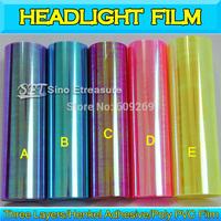 Chemeleon Headlight Tint  Color Changing Vinyl Wrap  0.3X10m