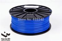 Free 50g /bag Sample 3D printer filament PLA ABS 1.75mm 3mm Consumables Material MakerBot/RepRap/UP/Mendel