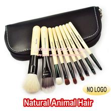 Professional 9 PCS Makeup Brushes Set Eye Make Up Face Eyeliner Eyebrow Cosmetics Set with Zipper Leather Bag, Eyes Makeup Brush(China (Mainland))