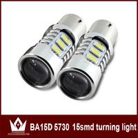 Night Lord  7.5W 9~24V 5730 15smd 1157 BA15SD LED Rear Lights trunk lamp  Brake lights Parking lamp Free shipping