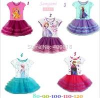 Fashion Frozen Anna Elsa Sofia Short Sleeve Dress Children Girls Pompon Gauze Dresses Baby Girl Party Tutu Dresses