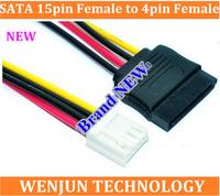 100PCS FreeShipping SATA 15pin Female to 4pin Female, FLOPPY disk/FLOPPY SATA power cord, ITX SATA power coble  High Quality