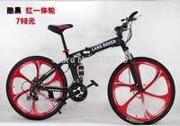 26 folding mountain bike carbon steel double shock absorption 21  double disc variable speed mountain bike