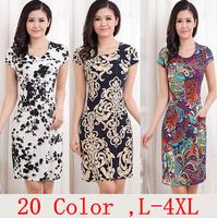 Women Summer Dress 2014 New arrivals Bohemian Mini Novelty Flower Print Dresses Vestidos Casual Plus Size Women Clothing GH16