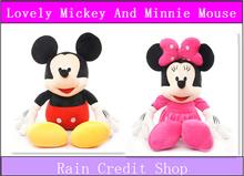 popular stuffed animal mouse