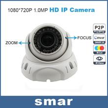 720P IP CameraSAE50-NX4C1004AM