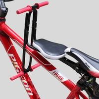 bicycle saddle mountain bike child seat front chairs bike kids seat FREE SHIPPING