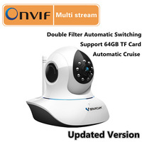 Vstarcam Update Version HD 720P H.264 WiFi Indoor P/T IP Camera Double Filter Automatic Switch Free DDNS Support 64G TF Card