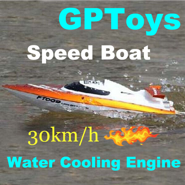 Hot Sale RC Boat GPToys FT009 Upgraded 2.4G Remote Control Toys Water Cooling High Speed RC Jet Boat Speed Ship Best Gift Boy(China (Mainland))