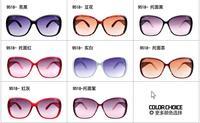 2014 female models diamond sunglasses  sunglasses 9518 sunglasses big box box transparent Ms. yurt