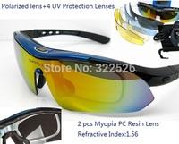 1.56 optical corrective lens+1  polarized lens+4 pcs lens polarized cycling bicycle goggle,myopia cycling eyewear fishing goggle