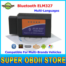 wholesale car scan tool