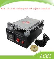 The latest version with built-in vacuum pump lcd separate lcd screen separator for phone repair