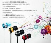 D9 super metal frame headphone headset earphone for iphone samsung mp3 mobile phones