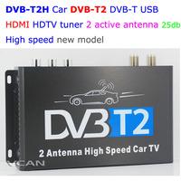 Free shipping Hot-sale Car DVB-T2 DVB-T USB HDMI tuner 2 active antenna H.264/AVC 120km/h