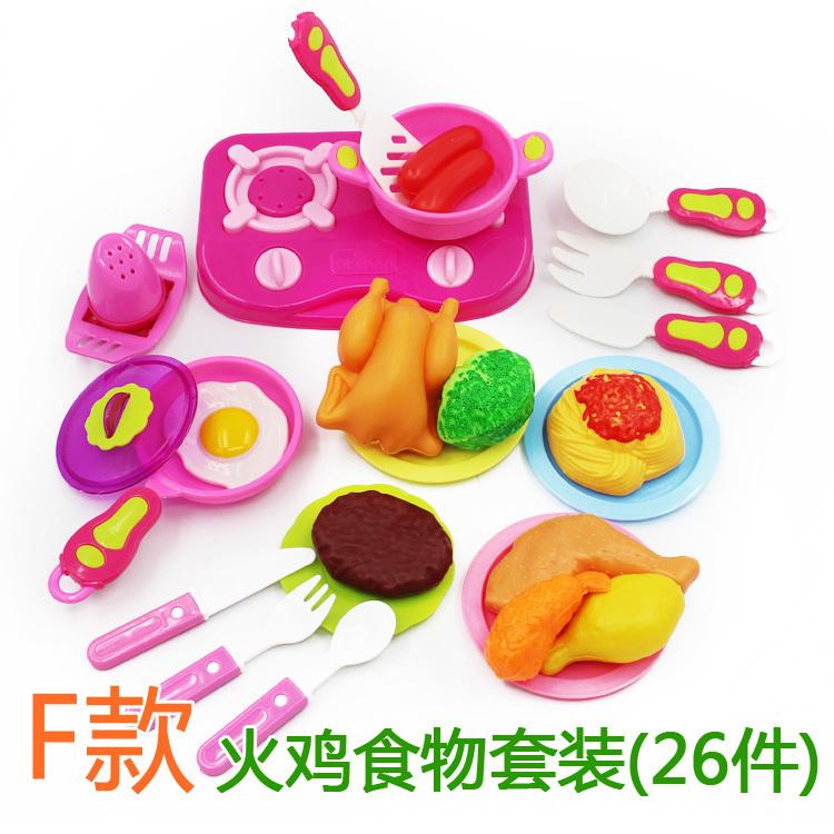 Speelgoed Keuken Accessoires Plastic : Turkey Kitchen Set Toys
