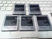 Mobile Phone Battery EB494353VU 1200mAh For Samsung Galaxy Mini S5570 S5330 GT-S5750 C6712 S7230 I559 S5578 i339 GT-S5750E
