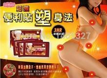 grasa voladura palo delgado magra post sueño perezoso para bajar de peso palo adelgaza ombligo parche delgado pérdida de peso quemar grasa parche(China (Mainland))