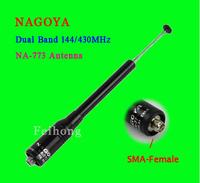 Nagoya NA-773 SMA-F Female Dual band Antenna for TK 3107 PUXING QUANSHENG Baofeng UV-5R  TG-UV2 walkie talkie
