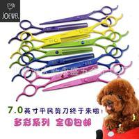 professional salon products shaving tesoura de cabeleireiro profissional hair scissors styling tools  2 pairs/set