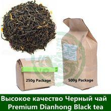 Promotion 2015 new fresh 250g Dian Hong Yunnan black tea congou black tea premium black tea