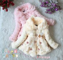 Girls abrigo de piel de imitación de los niños Otoño Invierno ropa de abrigo de vestir chaqueta estilo de vestir exteriores caliente Fleece niño ropa engrosamiento c0338(China (Mainland))