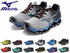100% original Tenis Mizuno men wave Prophecy 4new arrived  shoes men wave Prophecy 2 3 4 athletic shoes for male dos homens