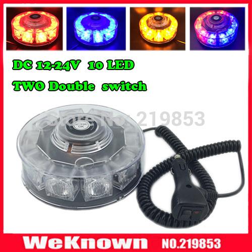 High quality 12V-24V 10W LED lightbar Car Auto LED Beacon Magnets Emergency Amber 8 Flash way LED warning light Free Shipping(China (Mainland))