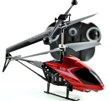 RC Remote Control Toys Helicopter Hopter  Wholesale Sale Price(China (Mainland))