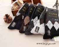 10pcs=5pair High quality Men's Wool Socks Winter warm Cashmere Socks for men Winter Thickening stripe male Socks cotton sock