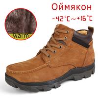 big size genuine leather man work boot winter warm snow boots men ankle flats fur velvet shoe lace-up hiking walking sneaker 574