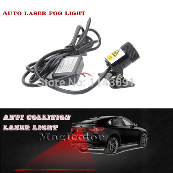 Newest Anti Collision Rear-end Car Laser Tail Fog Light Auto Brake Parking Lamp Rearing Warning Light(China (Mainland))
