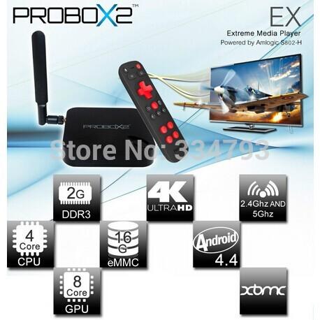 Телеприставка PROBOX2 /amlogic s802/h 2.0 2G /16G 2.4 G/5 GHz WiFi XBMC IPTV /android EX