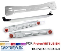 Tansky - Rear Lower Control Arm Subframe Brace Tie Bar silver For Mitsubishi Proton TK-EVOASRLCAB-D