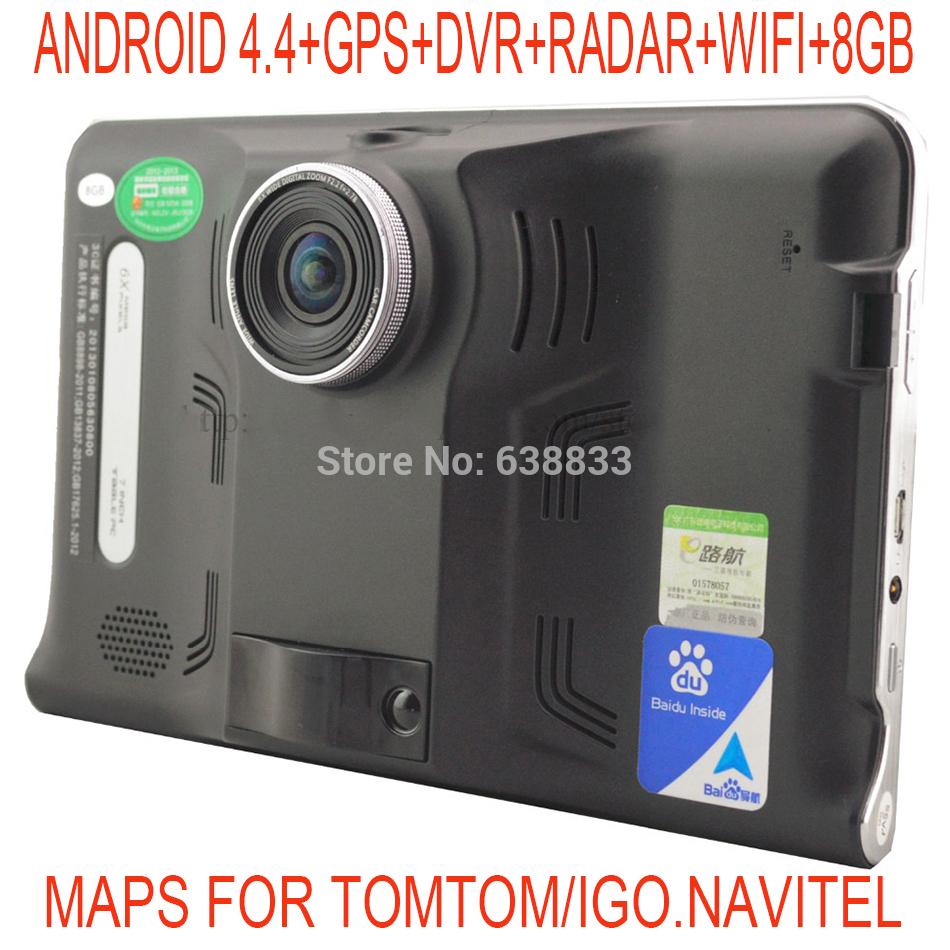 7 inch Capacitive Screen Android 4.2 Vehicle GPS Navigation Car GPS Navigator recorder Car Radar Detector DVR,Wifi, Free Map(China (Mainland))