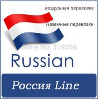 Russia  Belarus air express logistics Kazakh land International Logistics