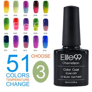 Elite99 10 мл выберите любой 3 цвета в 41 бутылки хамелеон изменение температуры гель польские магия уникальный маникюрные наборы гель лак для ногтей
