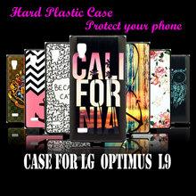 case Cover For LG Opitmus L9 P765 P760 Luxury Retro California LOGO Picture Skin Hard Plastic
