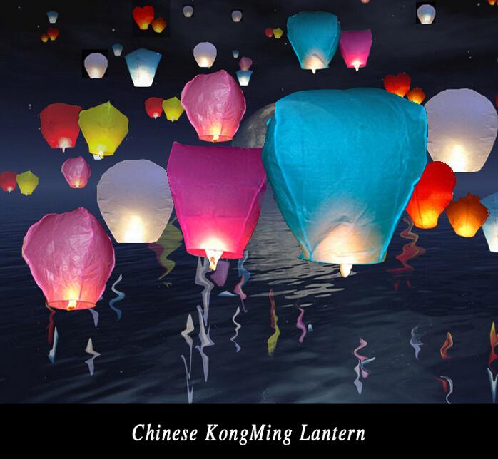 Romantic Sky Lanterns paper lamp lanterne flying paper chinese balloons paper lantern Wishing Party UFO Assorted Color 6pcs(China (Mainland))