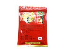 5AA goji berry The king of Chinese wolfberry medlar bags in the herbal tea Health tea