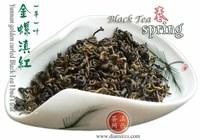 Yunnan Black Tea*curled(1 bud 1 leaf ) *200 grams